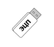 Электронная цифровая подпись для работы с маркировкой