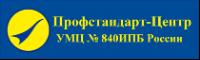 """""""ПРОФСТАНДАРТ_ЦЕНТР"""""""