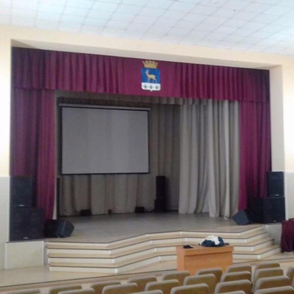 Аромашевский районный дом культуры