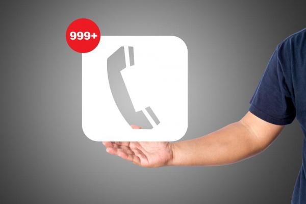 телефония Битрикс24