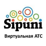 sipuni_logo