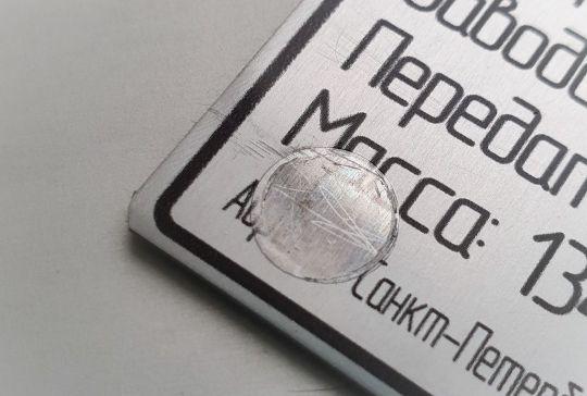 анодированный алюминий для шильд и табличек
