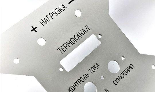 панели корпусов приборов из алюминия