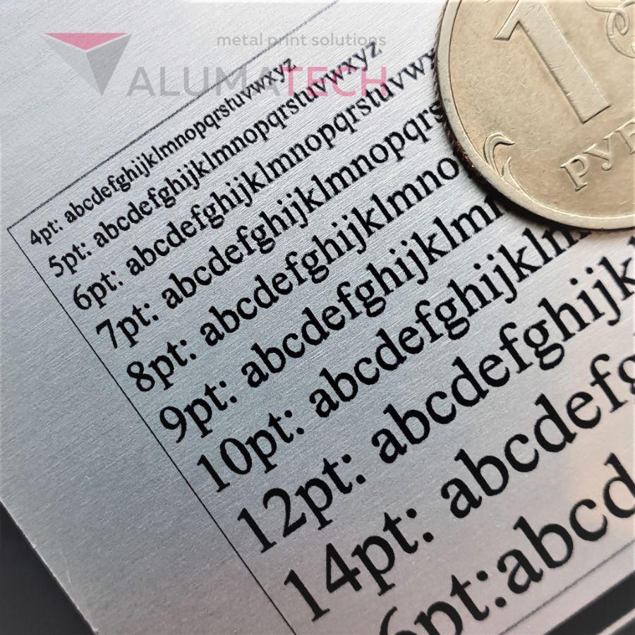 печать шильд на алюминии