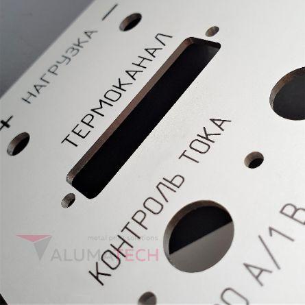 Панели корпусов приборов алюминиевые, металлографика, гедаколор, полихромал, алюмофото , металлофото<p><br></p>