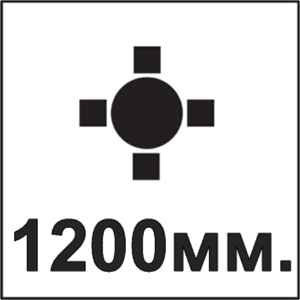 Диаметр столешницы 1200мм.