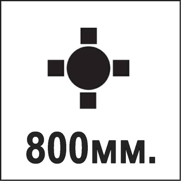 Диаметр столешницы 800мм.