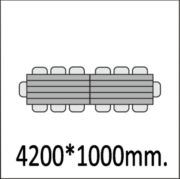 4200*1000мм.