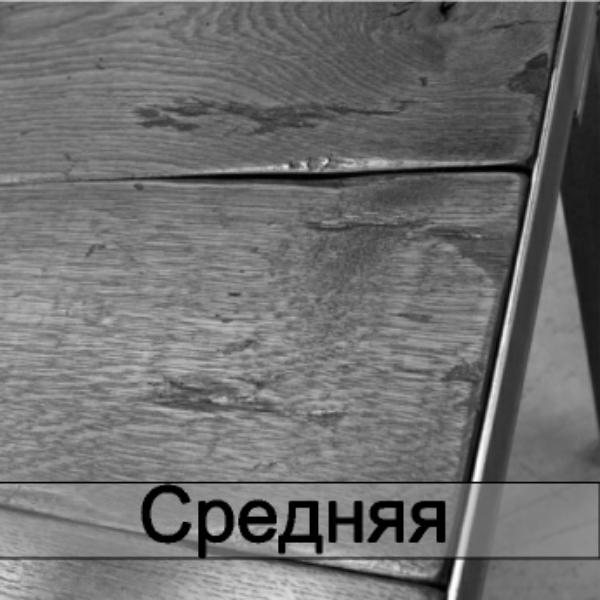 Средняя брашировка