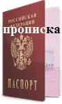Паспорт основная страница