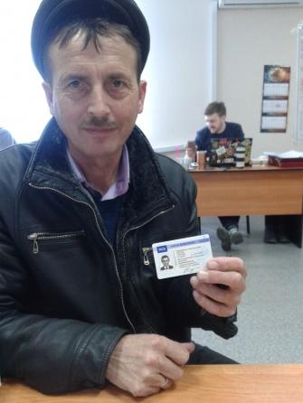 Штрафы за отсутствие карты водителя