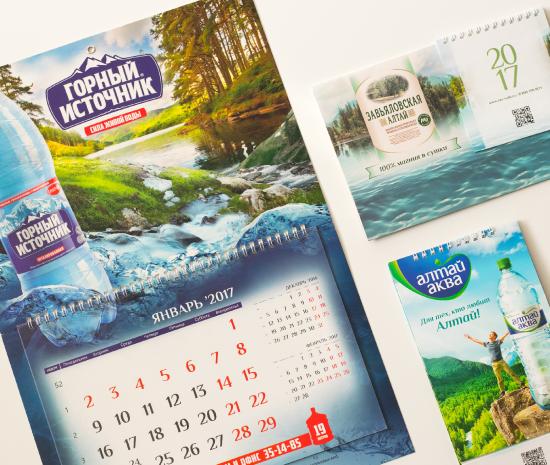 квартальники, настольные календари