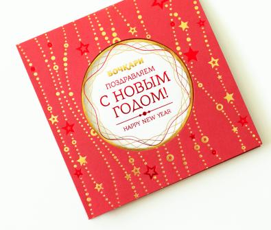 открытки, вырубные открытки, магниты, календарики