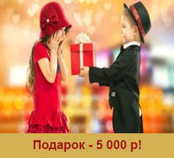 Подарок 5000 рублей тому, кто уговорит 10 и более соседей сделать межевание у нас! Кадастровые работы в Орехово-Зуево.