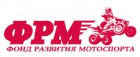 Фонд развития мотоспорта