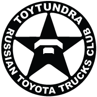 Toyota Tundra Club