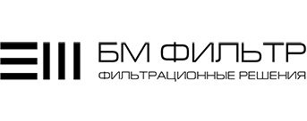 БМ Фильтр