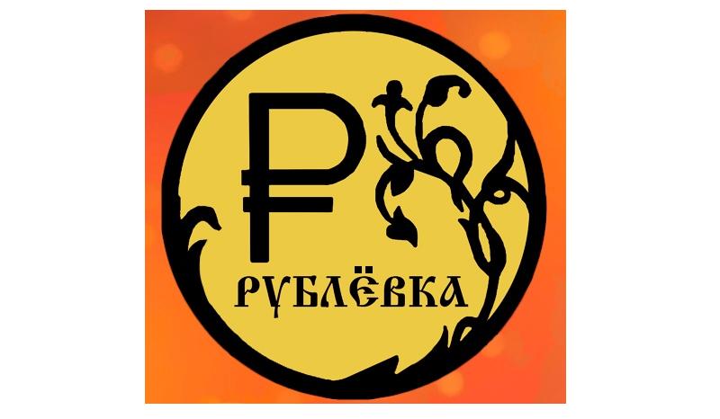 """Автомойка """"РУБЛЁВКА"""""""