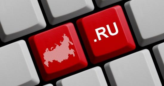 Поставка российского ПО