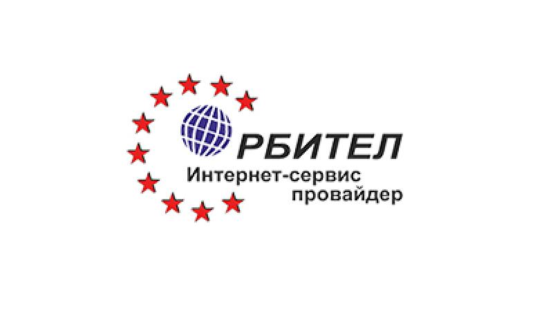 """ООО """"Орбител"""""""