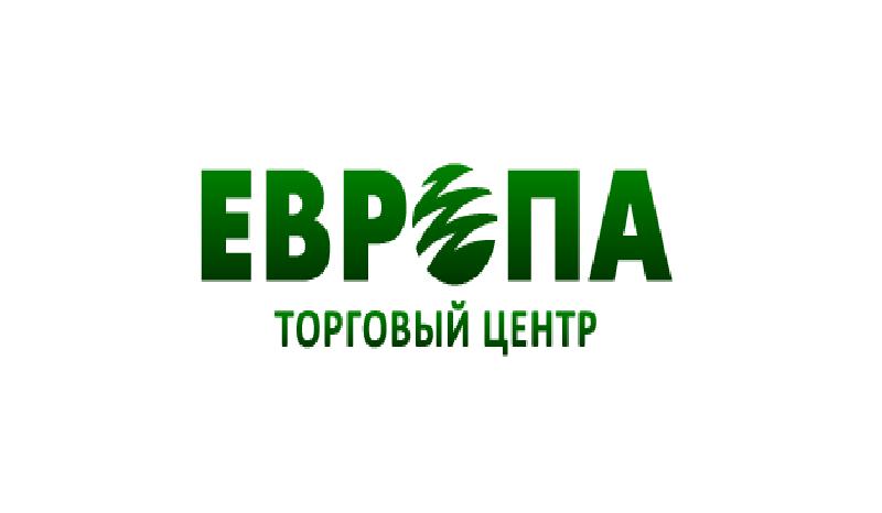 """ТЦ """"ЕВРОПА"""""""