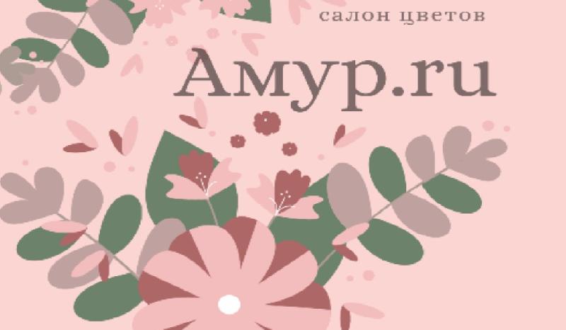 Амур.ру