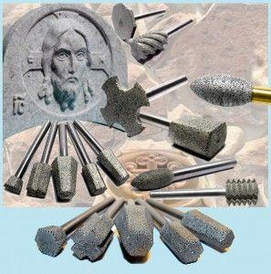 Алмазные гравировальные головки «МОНАЛИТ» (разнообразных форм) для ручной и машинной художественной обработки камня (мрамор, гранит)