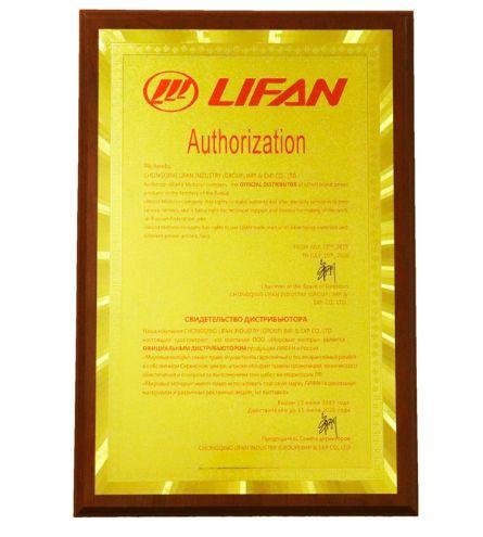 Мировые моторы - официальный дистрибьютор продукции ЛИФАН в России.