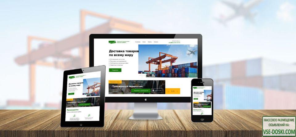 Разработка сайтов | cashruflow.ru