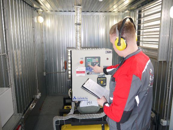 техническое обслуживание и ремонт ДГУ Perkins