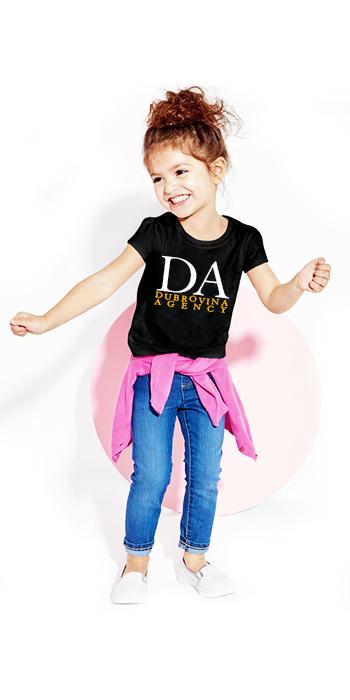 Агентство «DA» - ребенок