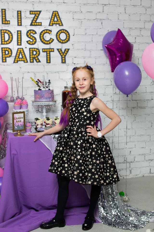 «Disco party» фото 3
