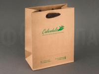 brendirovanie-bumazhnoi-paketov