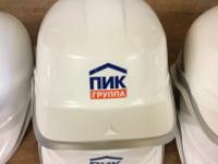 brendirovanie_kaski