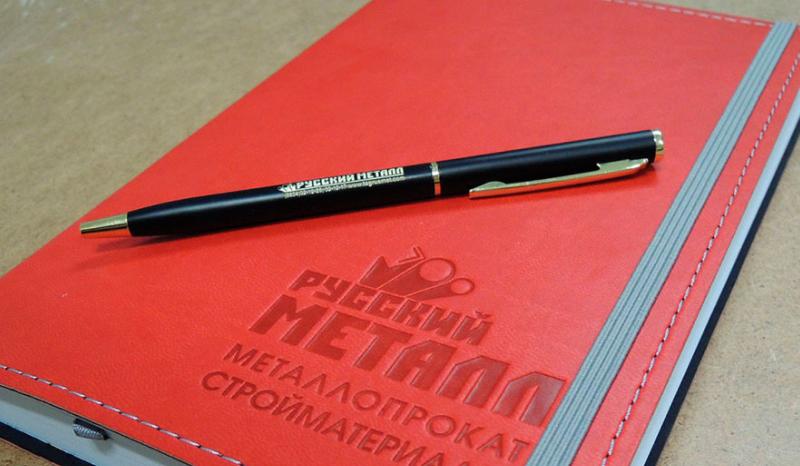 Брендирование ежедневников|UlrihMedia