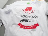 sublimatsiay_na_futbolke