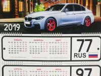 kalendarik_avtonomer-2019
