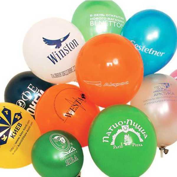 Брендируем воздушные шары|UlrihMedia