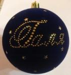 Нанесение логотипа на елочные шары| UlrihMedia