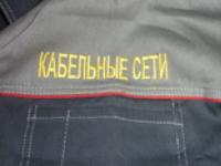 vishevka_na_spetsodezhde
