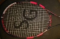 Brendirovanie-tennisnyh-raketok-ulrihmedia
