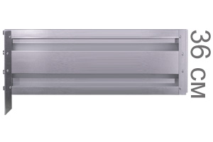 Бортики 36 см (25 мм)