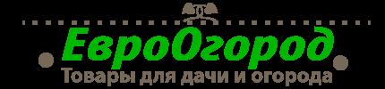 ЕвроОгород