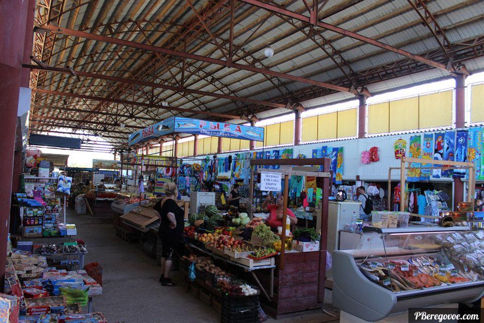 Рынок Берегового, Феодосия, Крым