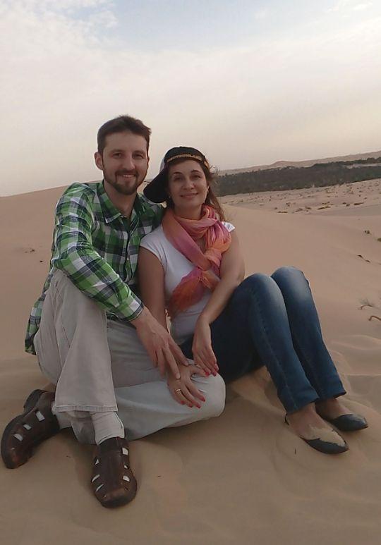 семейная пара в пустыне