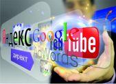 Настройка Google Ads и Яндекс Директ