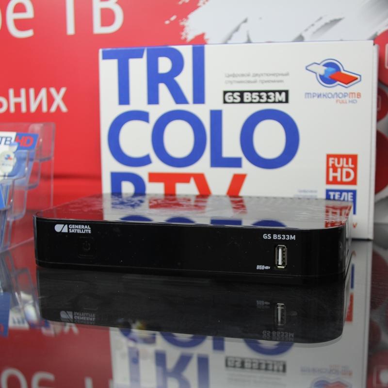 картинка Двухтюнерный приёмник-сервер Триколор GS B532M от магазина ТВ оборудования