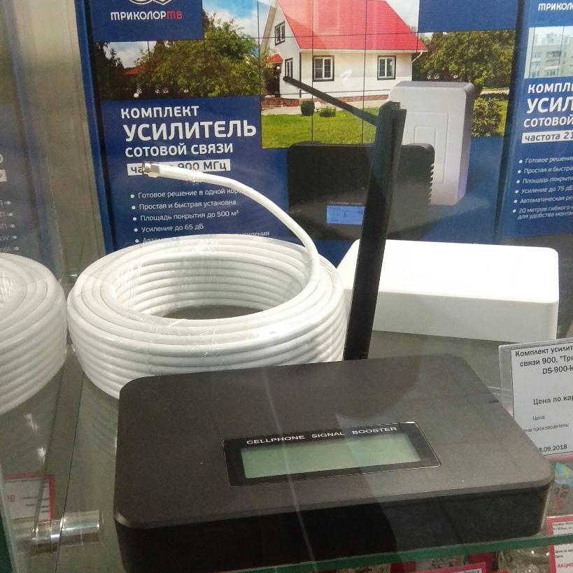 картинка Комплект усилитель сотовой связи DS-900-KIT Триколор от магазина оборудования для Интернет