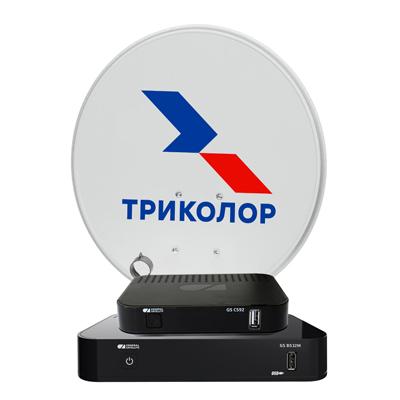 картинка Система для приёма «Триколор ТВ» с приёмниками GS B532M и C592 от магазина дилера Триколор ТВ
