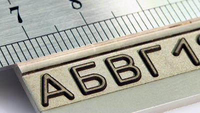 Пример обработки на лазерном оборудовании - 3D гравировка текстов по ГОСТ 26.008-85